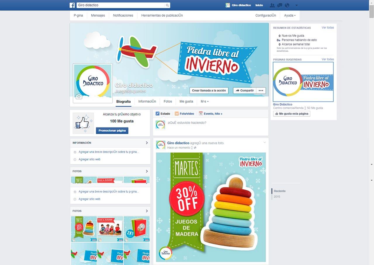 Diseño 1, Promoción en redes sociales